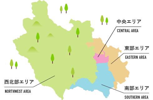 4つの地域